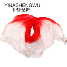 New Pure Silk Belly Dance Veils Scarf Practice Stage Performance white+red