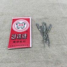 5 Упаковка 15x1 HAx1 130/705H иглы для бытовой швейной машины(#14) хороший подарок