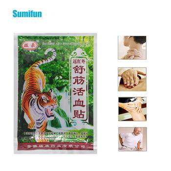 Sumifun 8 sztuk worek Tiger Balm ulga w bólu łatka chiński z tyłu szyi ból mięśni ciepła ulga w bólu opieki zdrowotnej Plaster medyczny C291 tanie i dobre opinie BODY Composite Materia 10*7 5 cm For white tiger tiger balm patch 2 years CE ISO9001 BV TUV pain relief plaster
