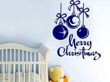 Free Shipping Merry Christmas Ballons Vinyl Sticker Nursery Bedroom Art Decoratin Wall Y-758