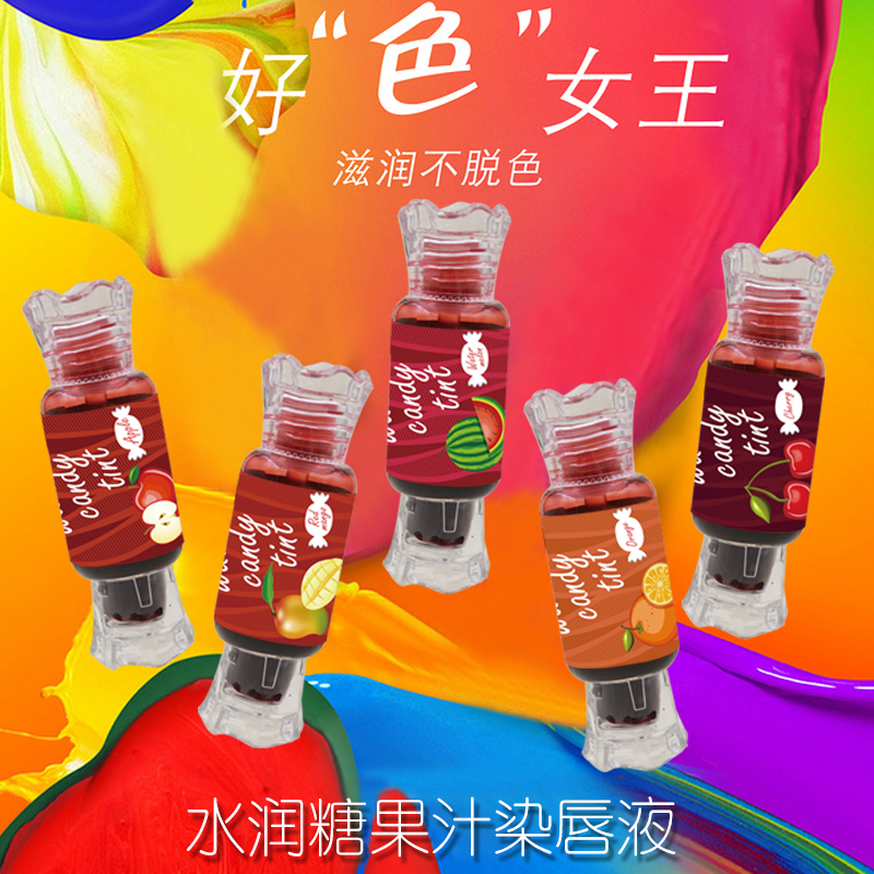 K.A.N Brand Long Lasting lipgloss Waterproof Candy Dyeing Liquid Lip Tint  Lipgloss for lovely with the sweet flavour By Factory