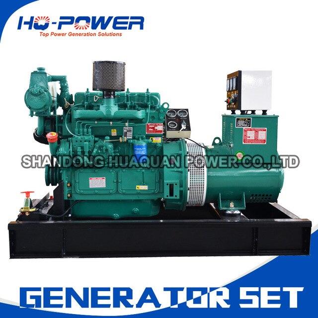 US $3115 38  30kw generator motor marine diesel permanente magneet  generatoren voor koop in 30kw generator motor marine diesel permanente  magneet