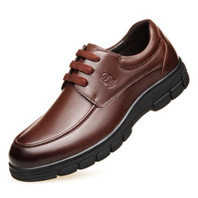 Simple luxurious business casual breathable wearable Napa men's leather shoes Solid color leather feet thick soles men shoes