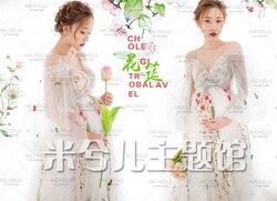 Moederschap Fotografie Props Zwangere Vrouwen Lange Elegante Jurk Romantische Fotoshoot Fancy kostuum bloemenprint gratis verzending