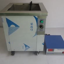 600W 28khz/40khz Dual Frequency Ultrasonic Cleaner