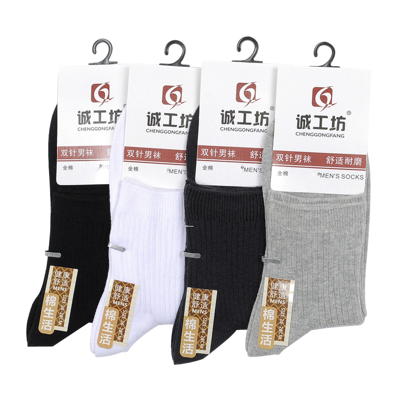 98% Cotton high quality men brand business short socks male spring autumn supermarket cotton socks 4pairs/lot