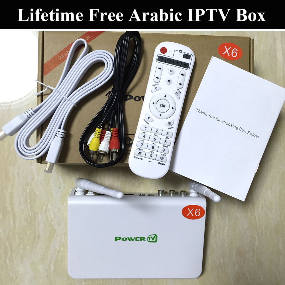 Arabic IPTV box Android media player TV Box free free, support 450+ Arabic French UK Turkish Europe channel TV receiver
