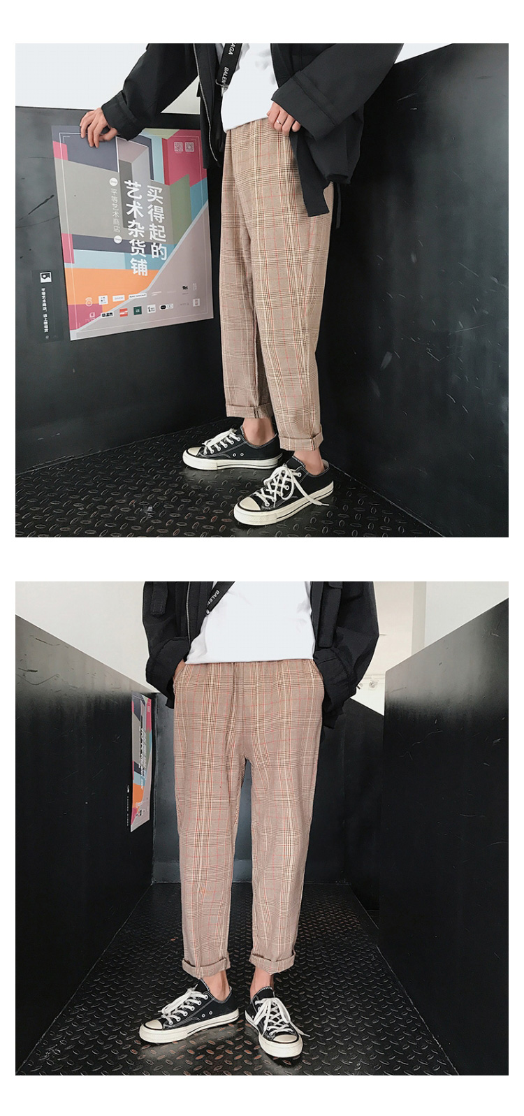 LAPPSTER Streetwear Yellow Plaid Pants Men Joggers 19 Man Casual Straight Harem Pants Men Korean Hip Hop Track Pants Plus Size 19