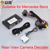 Car Rear View Camera Adapter for Mercedes Benz GLA GLE GLC CLA A B C E Class Auto Rearview Camera Decoder NTG4.5 Original Socket
