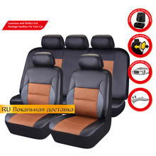Luxury Leather car Seat Cover universal Car Seat Covers Leather Seat Covers Universal Fit For Toyota