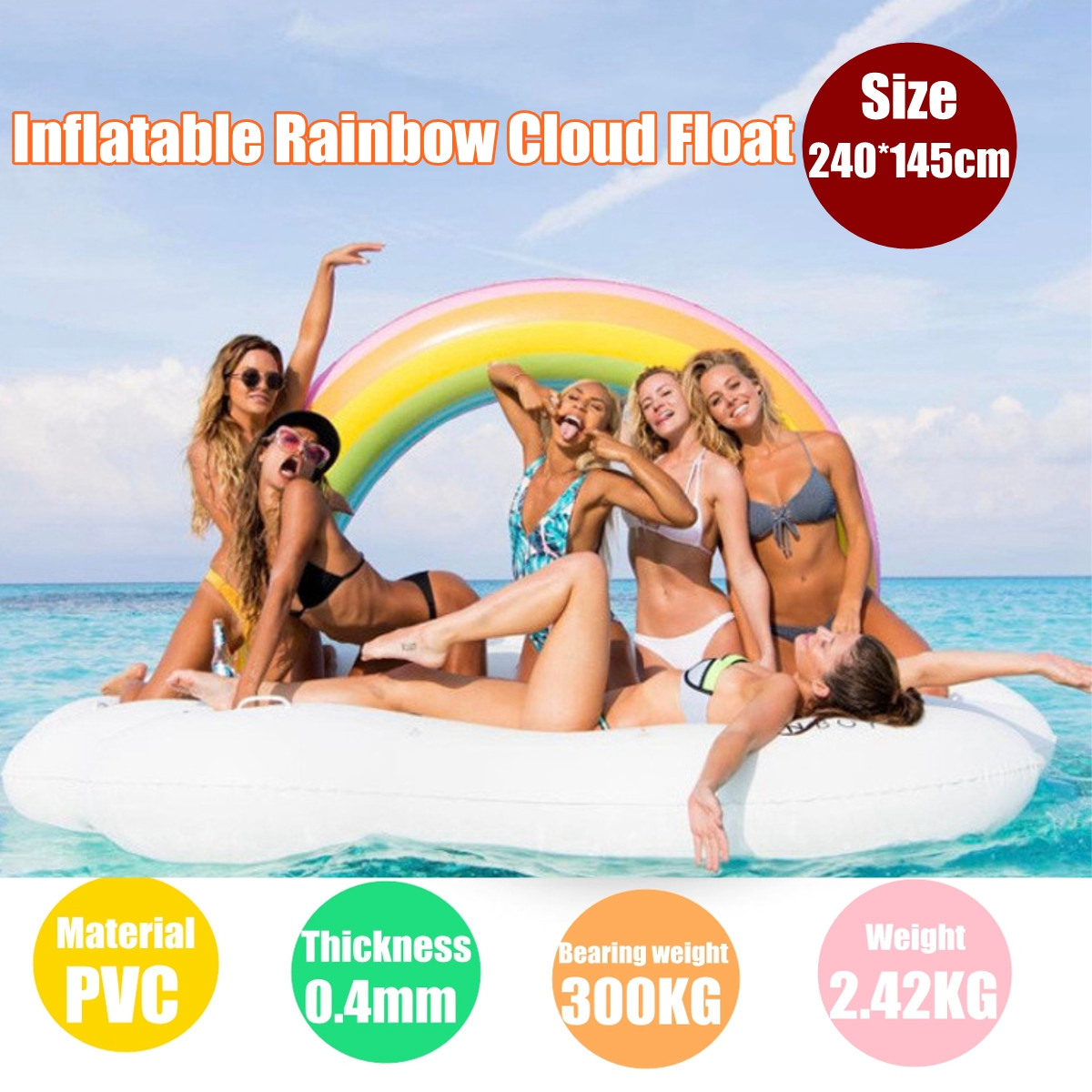 Giant Inflatable Rainbow Cloud Float Raft Swimming Pool Play PVC Toys 240*145cm For Adult Tube Raft Kid Ring Water Toy ...