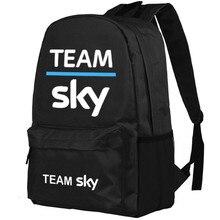 Команда Sky рюкзак Bicyle игры сумка для мужчин модные daypack