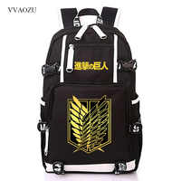 Shingeki no Kyojin Scouting Legion Anime Teenagers Student Mochila School Bag Attack On Titan Backpack Shoulder Bag Knapsack