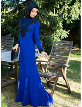 2017 Muslim Evening Dresses Sheath High Collar Royal Blue Lace Scarf Islamic Dubai Abaya Kaftan Long