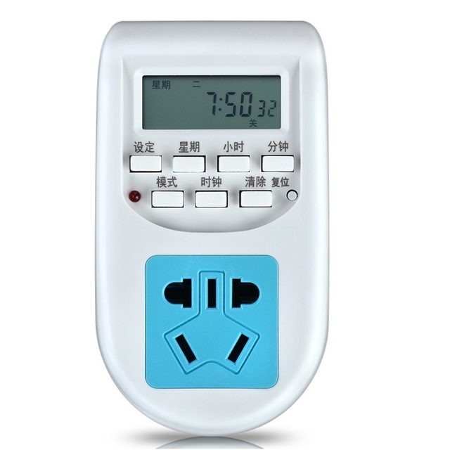 lcd display intelligent notebook charger automatic intelligent timer