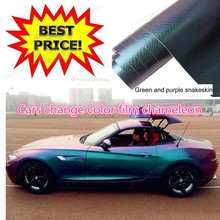 New arrival  152*20cm Shiny Chameleon car Film Auto Wrapping Vinyl Wrap Snakeskin Foil Car Sticker Color Change
