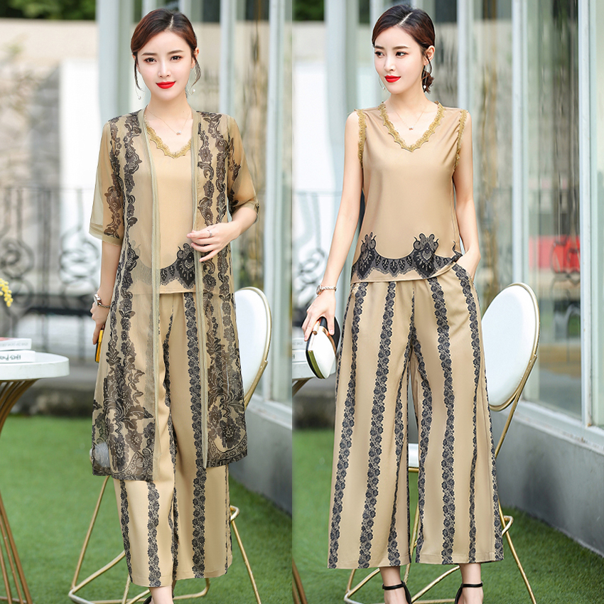 2 Piece Outfits for Women Fashion Matching Co-ord Set Plus Size Runway Designer Festival Clothing Top Pant Cardigan 2019 Summer