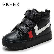 цена на SKEHK Winter Rubber Girls Boots Fashion Warm Children Shoes Boys PU Leather Plush Platform Flat Sneakers New 2 Colors Kids Boots