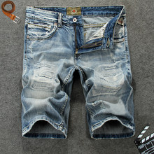 Summer Fashion Men Short Jeans Blue Destroyed Ripped Short Jeans hombre Streetwear Hip Hop Jeans Shorts Men bermuda masculino(China)