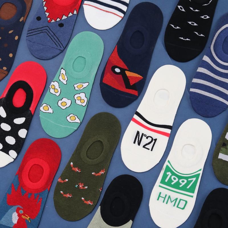 HUI GUAN Hipster Patterened Short Socks Cool Mens Short Skateboard Socks Art Funny Male Cotton Harajuku Socks Casual Fashion Sox