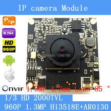1.3 Megapixel IP Camera Module Board 1280*960P CCTV Camera IP Chip Board 1.3MP HD 4.3mm Lens Pinhole Camera Mobile Phone View