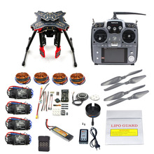DIY HMF U580 Quadcopter GPS Foldable Landing RC Drone APM2 8 PX4 Flight Control 700KV Motor