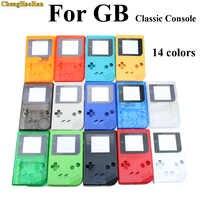 1 Juego de 15 colores disponibles, carcasa de repuesto de plástico para GB para Gameboy, carcasa de consola clásica, cobertura completa