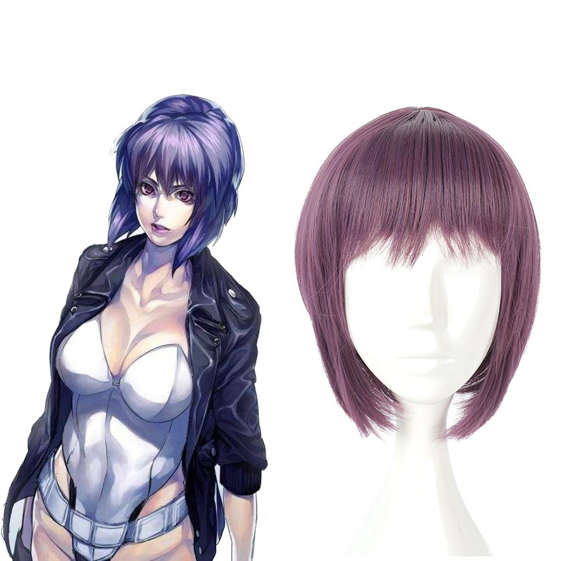 Movie Ghost in The Shell Kusanagi Motoko Purple Wig Scarlett Johansson purple short wig  Cosplay Costums