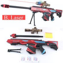 Boys Gun Model Kids DIY Rifle Barret Plastic Gun Weapon Assembled Outdoor Shooting Toy Gun Soft Bullets Water Paintball CS Game