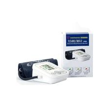Digital speech Upper Arm Blood Pressure Pulse Monitor Health Care Meter Sphygmomanometer Portable Blood Pressure Monitors