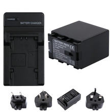 RP 1Pc 4450mAh BN-VG138 Batteries + Charger Kits for JVC Everio GZ-E Series BN-VG121U BN-VG107U BN-VG114 Camcorders