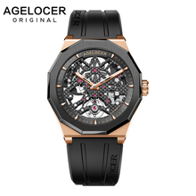 Mechanical Self-wind Automatic Watches Skeleton Swiss Brand AGELOCER Power Reserve 80 Hours Rubber Strap Sappire Watch
