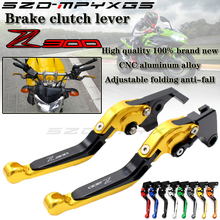 High quality CNC foldable extended motorcycle brake clutch lever for Kawasaki NINJA 300R / Z300 2013 2014 2015 2016 2017 2018 for kawasaki ninja 300r z300 z 300 2008 2017 2013 2014 2015 motorcycle cnc adjustable foldable brake clutch lever handle grips