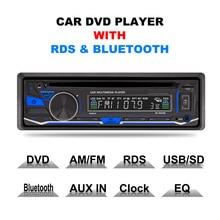 Hands-Free Универсальный 1 DIN один 1 лучшая цена автомобиля DVD проигрыватель компакт-дисков USB SD FM ауксина радио Bluetooth автоматически MP3 стерео аудио зарядки
