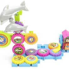 Шестерни строительные блоки сцена Contruct блок игрушка красочные пластиковые строительные наборы детские электронные игрушки дистанционного управления