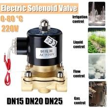 1/2 3/4 1 Inch 220V Electric Solenoid Valve Pneumatic Valve for Water Air Gas Brass Valve Air Valves DN15 DN20 DN25