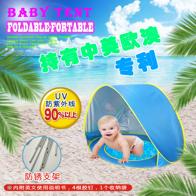 Outdoor Automatic Portable Tent Child Baby Beach Anti UV Tent Sunshade Beach Shelter