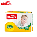 Hot Sale Chiaus Ultra Thin Baby Diapers Disposable Nappies 60pcs L for 9-13kg Breathable Soft Non-woven Baby Care Nappy Changing
