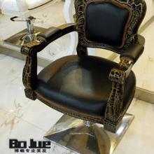Европейский, армированный стекловолокном пластик парикмахерские кресла. парикмахерские стрижка стул. высокого класса в европейском стиле стрижка стул