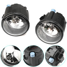 For Nissan Tiida Patrol Rogue Versa Cube Z12 2004 -2015 2 pcs Fog Lights Halogen Lamps 1set Infiniti 2006 - 2014 55W 12V