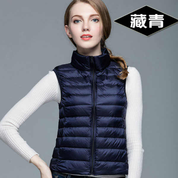 新しい女性 90% 白アヒルダウンベスト女性の超軽量アヒルダウンベストジャケット秋冬ラウンド襟ノースリーブコート