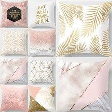 ZENGIA funda de cojín nórdico geométrico rosa, funda de cojín Vintage tropical, funda de cojín de poliéster, funda de cojín para sofá, almohada decorativa