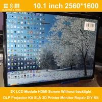 10.1 inch 2560*1600 WQXGA 2K LCD Module HDMI Screen Without backlight DLP Projector Kit SLA 3D Printer Monitor Repair DIY Kit