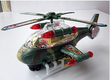 Electric air plane Toy Educational detachable helicopter, flashing Led lights toy gift w6509