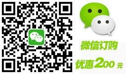 山寨手机微信平台