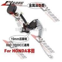 Бесплатная доставка Принадлежности для мотоциклов модифицированные для Honda F5 CBR600 CBR1000/1100 CB1000/1300 высокого качества 19 мм тормоз насос рог
