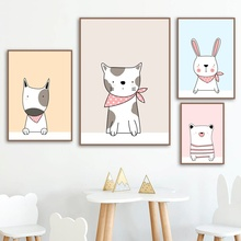 Cartoon Dog Bear Rabbit Cat Wall Art Canvas Painting Nordic Posters And Prints Animal Pictures Kids Room Decor