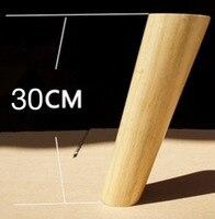 4PCS LOT H 30CM Diameter 4 6cm Oblique Sofa Wood Legs Solid Wood TV Cabinet Table