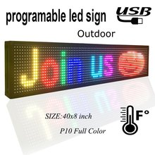 Outdoor led signs / Support USB computer  edit  for  full color LED Display 40''x8'' INCH  P10 RGB led Scrolling display board