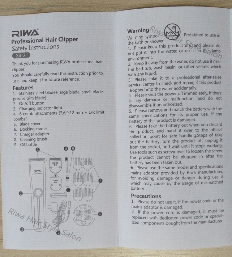 Riwa золото многофункциональный аккумуляторная машинка для стрижки волос три функциональные лезвия машинки для стрижки волос комплект для мужчин x4